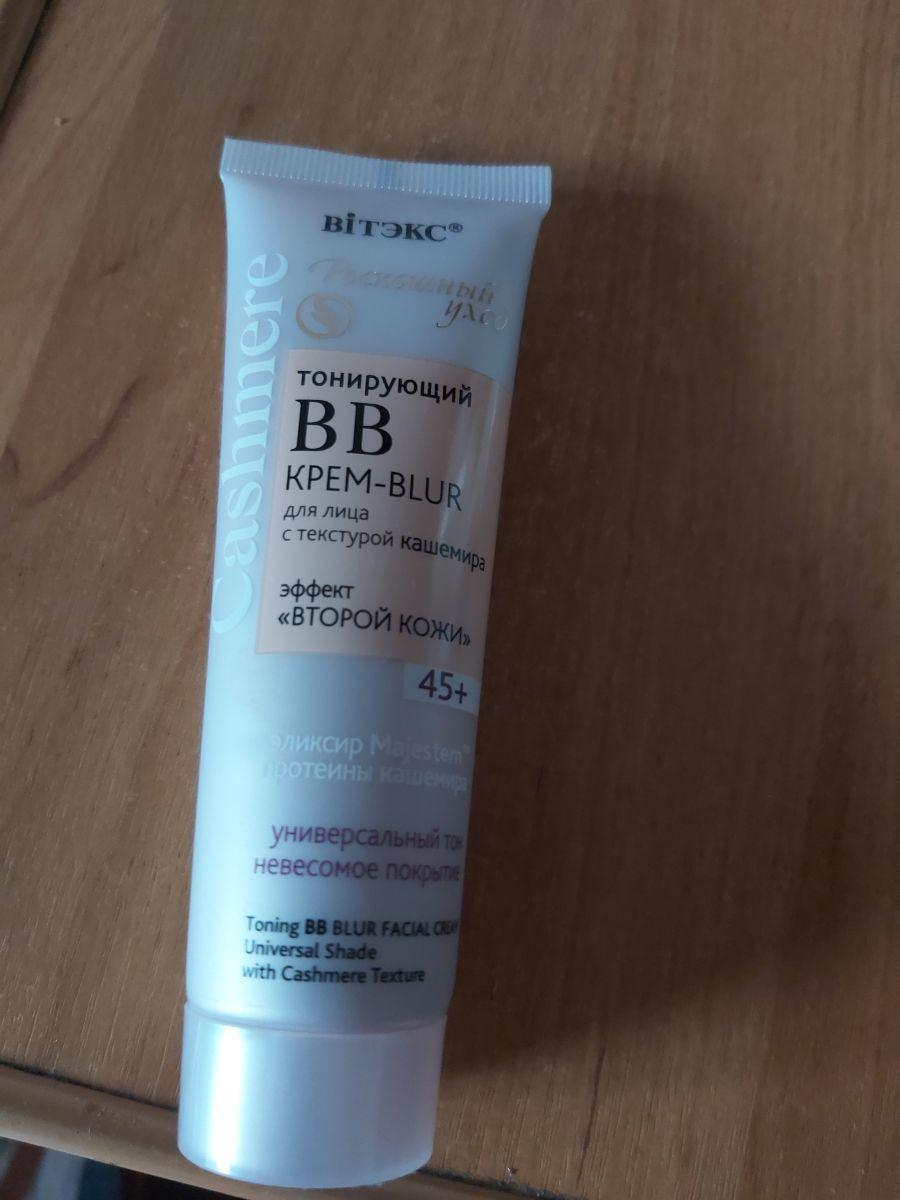 Отзыв на товар: ВВ Крем-blur для лица с текстурой кашемира Тонирующий 45+. Белита - Витэкс. Вид 1 от 15.05.2021