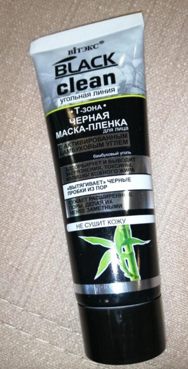 Отзыв на товар: Маска-пленка для лица черная с активированным бамбуковым углем Т-зона Black Clean. Белита - Витэкс.