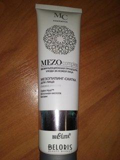 Отзыв на товар: Мезопилинг-скатка для лица Глубокое очищение. Белита - Витекс.