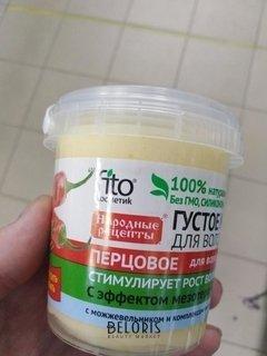 """Отзыв на товар: Густое масло для волос """"Перцовое"""". Фитокосметик."""