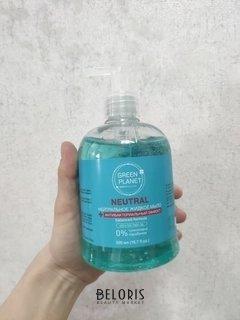 Отзыв на товар: Антибактериальное жидкое мыло. Green Planet.