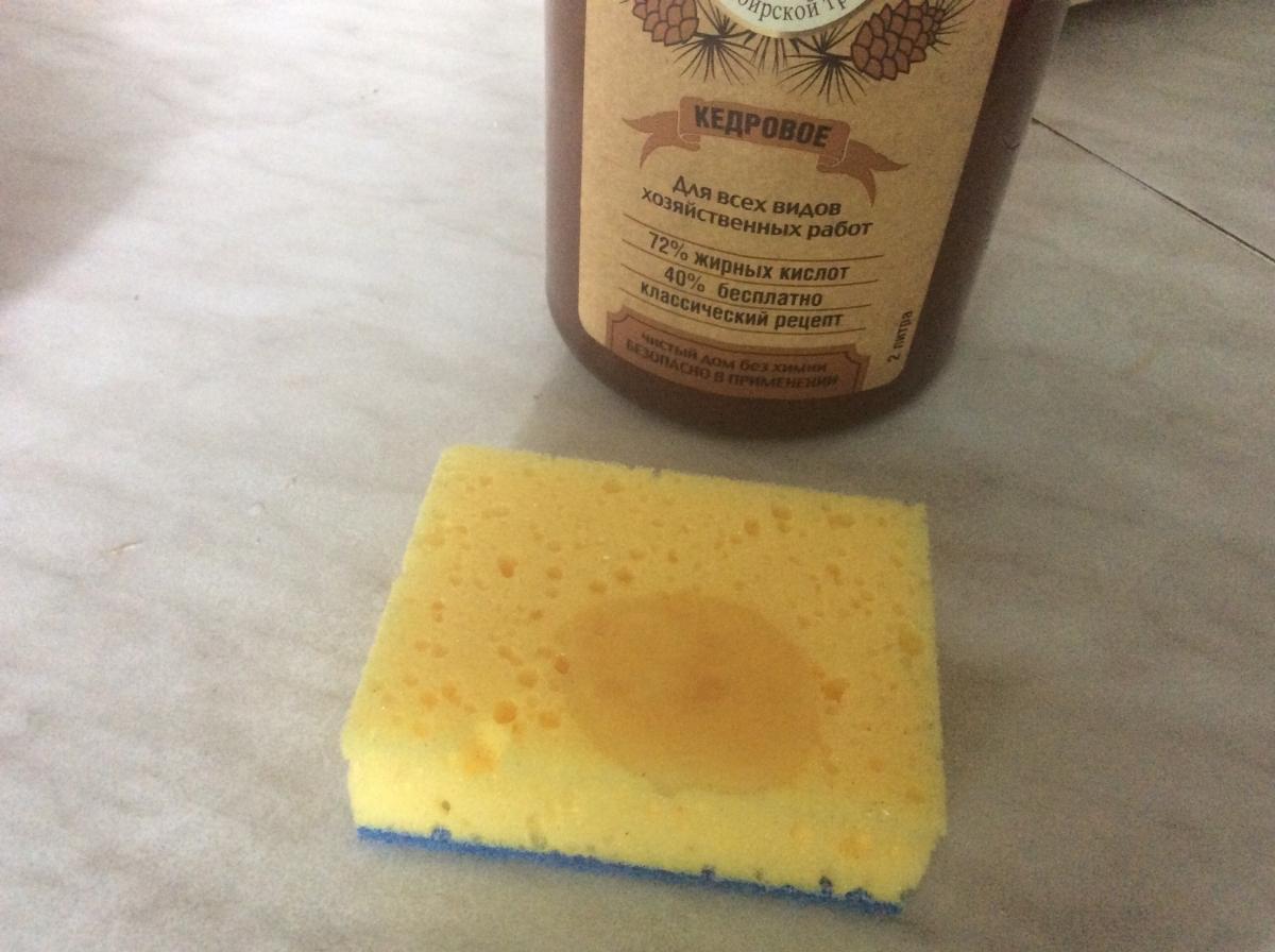 """Отзыв на товар: Хозяйственное мыло Агафьи """"Кедровое"""". Рецепты бабушки Агафьи."""
