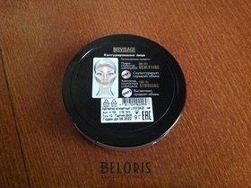 Отзыв на товар: Компактный хайлайтер для лица Ideal strobing. Luxvisage.
