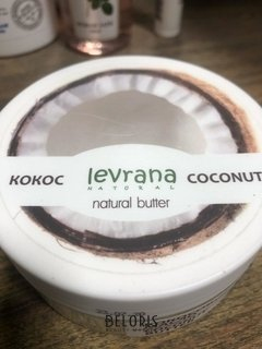 Отзыв на товар: Кокосовое масло. Levrana.