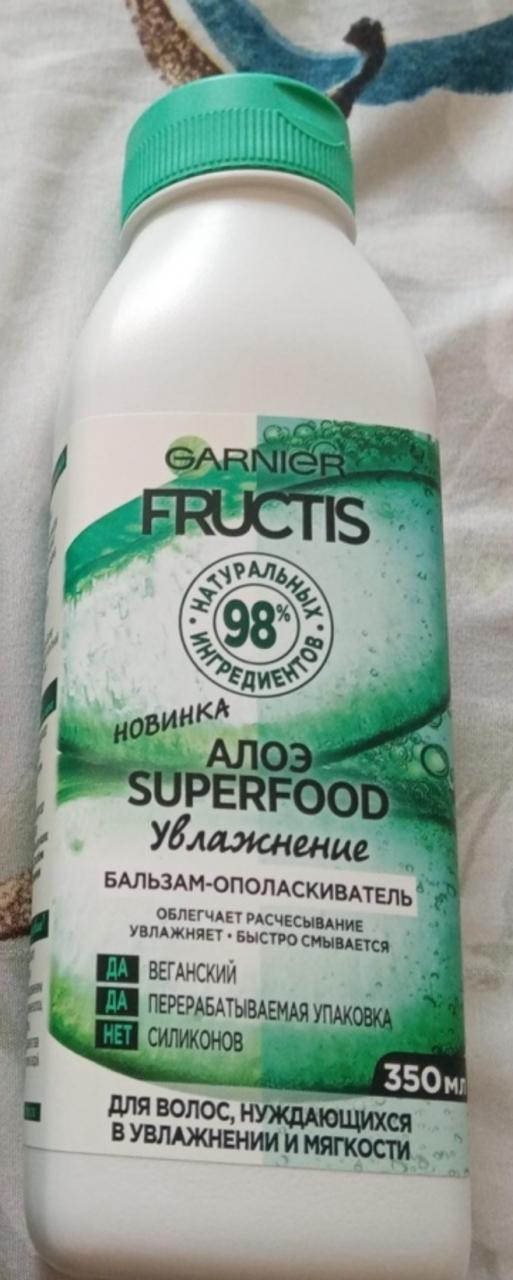 Отзыв на товар: Бальзам-ополаскиватель для увлажнения волос SuperFood Алоэ. Fructis.