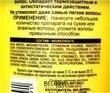Отзыв на товар: Сыворотка-флюид для волос. Белита - Витекс. Вид 1 от 1611595630