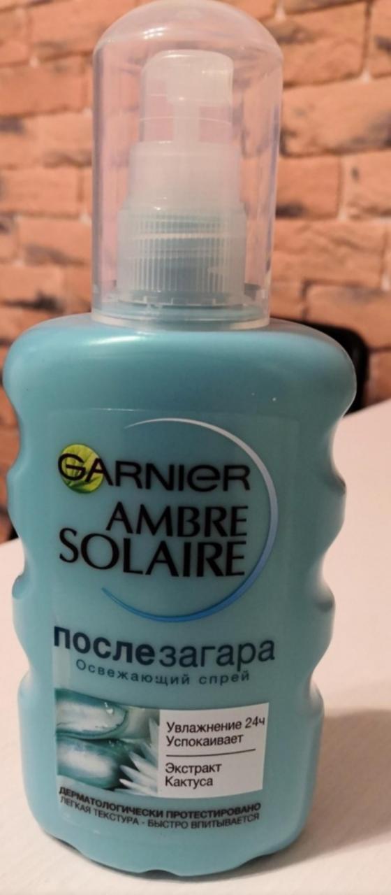 Отзыв на товар: Спрей для тела после загара с экстрактом кактуса. Garnier. Вид 1 от 1611672772