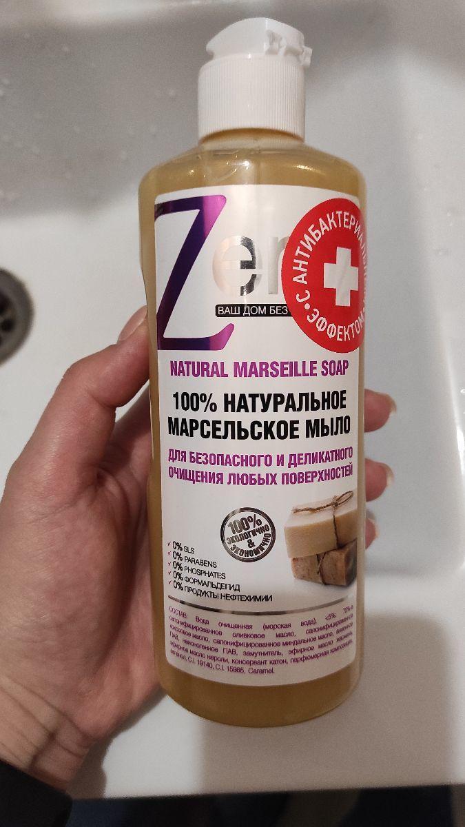 Отзыв на товар: Марсельское мыло для очищения любых поверхностей. Zero. Вид 1 от 1612160951