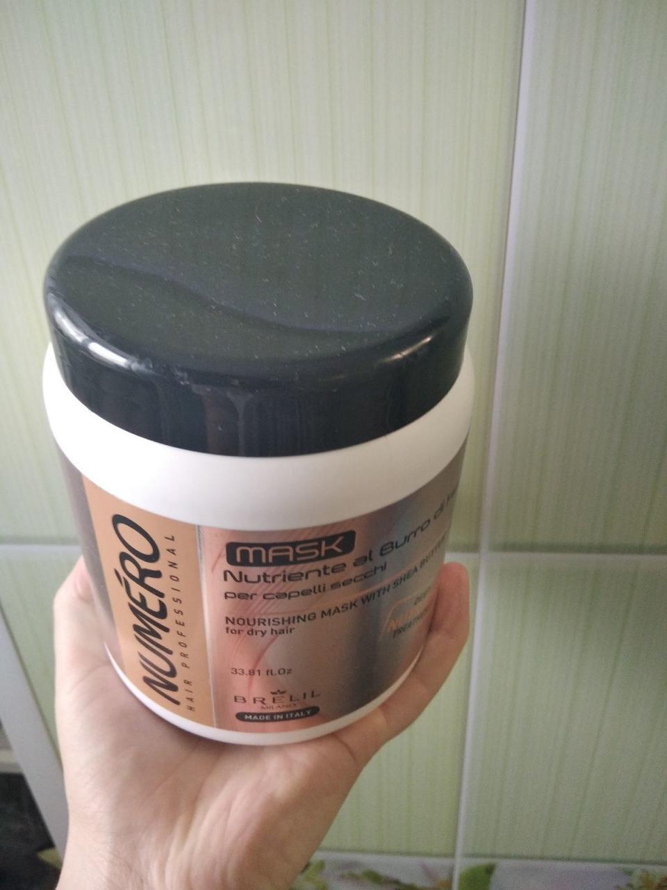 Отзыв на товар: Маска с маслом каритэ для сухих волос. Brelil Professional. Вид 2 от 1616576848