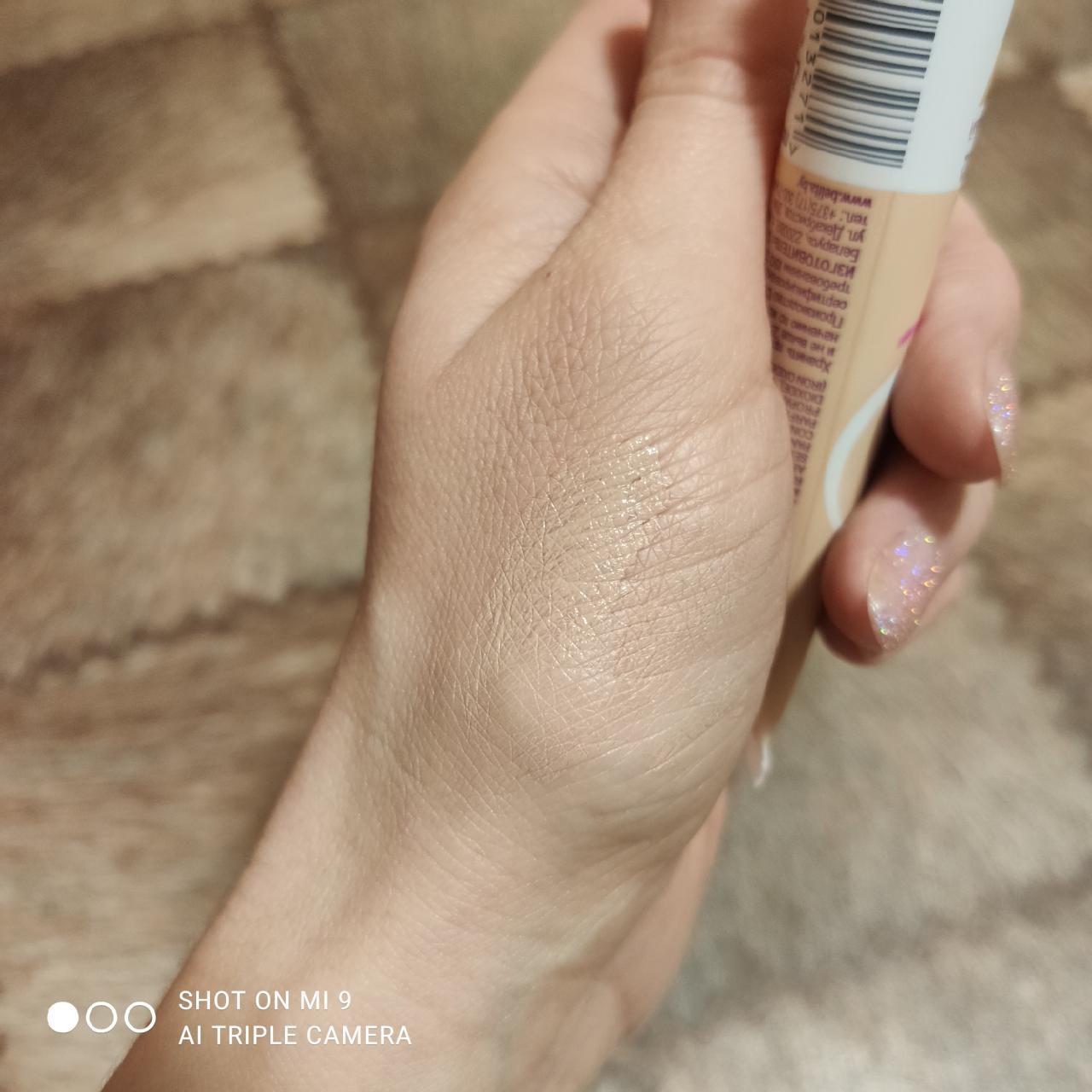 Отзыв на товар: Крем-корректор тональный для проблемной кожи. Белита - Витекс. Вид 2 от 1617701974