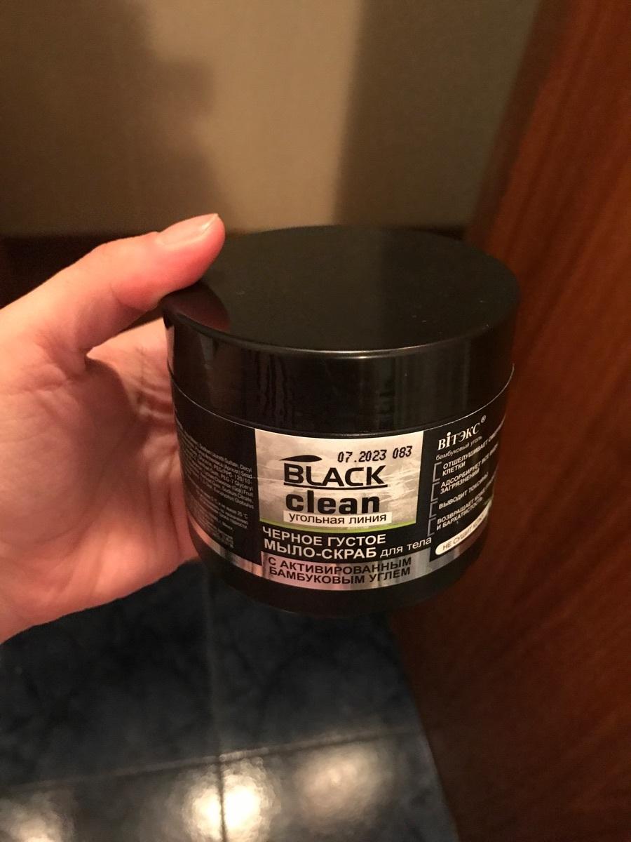 Отзыв на товар: Черное густое мыло-скраб для тела с активированным углем. Белита - Витекс. Вид 1 от 1619288892