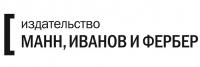 Издательство Манн, Иванов и Фербер