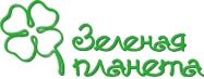 Зеленая планета отзывы