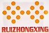 Ruizhongxing