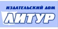 Издательство Литур