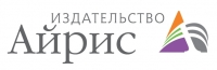 Издательство Айрис-пресс