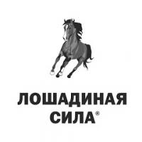 Лошадиная сила отзывы