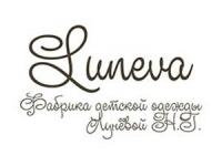 Luneva