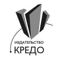 Издательство Кредо