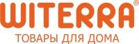Witerra