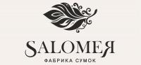 Saloмея