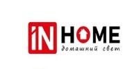 INhome