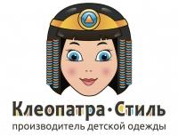 Клеопатра-Стиль