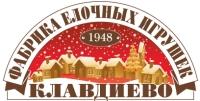 Фабрика ёлочных игрушек Клавдиево