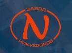 Никифоров