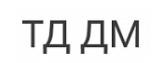 ТД ДМ