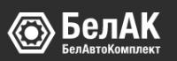 БелАвтоКомплек