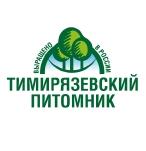 Тимирязевский питомник