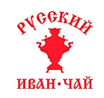 Вологодский Иван-Чай отзывы