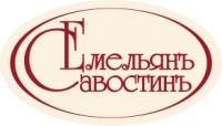 Емельянъ Савостинъ