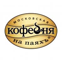 Московская Кофейня на Паяхъ