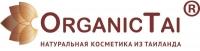 Органик Тай