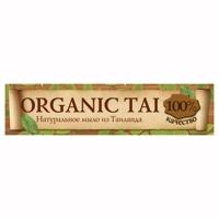 Organic Tai (Органик Тай) отзывы