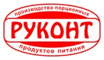 Руконт
