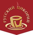 Русский цикорий отзывы
