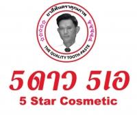 5 Star Cosmetic отзывы