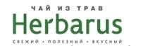Herbarus