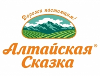 Алтайская сказка