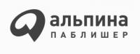 Издательство Альпина Паблишер