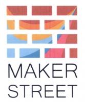 Makerstreet
