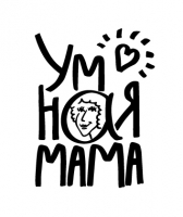Умная Мама отзывы