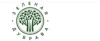 Зеленая дубрава отзывы