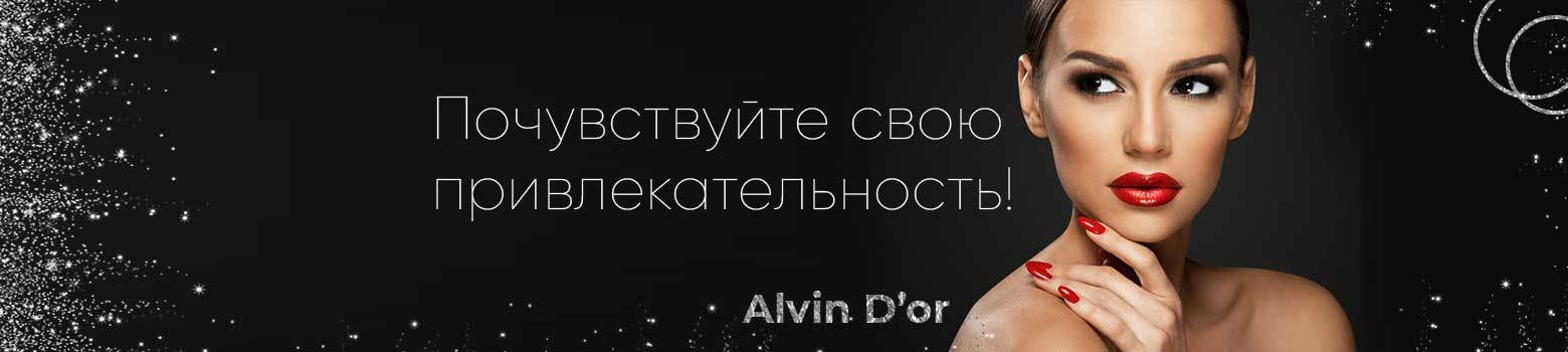 Alvin D'or