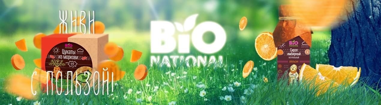 Bionational