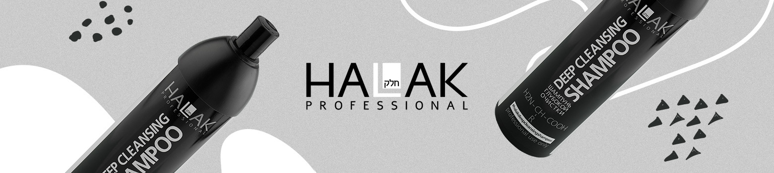 Halak Professional