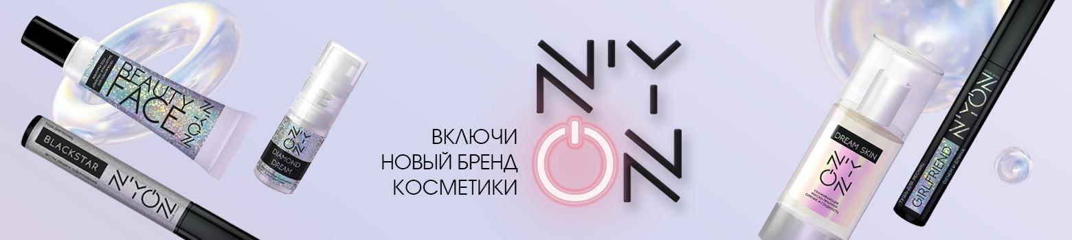 N'yon